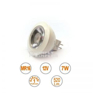 Hiled Spotlight 7W MR16 DC12V - Value Series